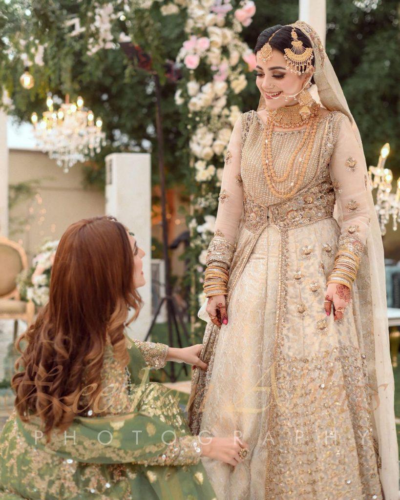 Actress Kompal Iqbal Wedding - HD Pictures