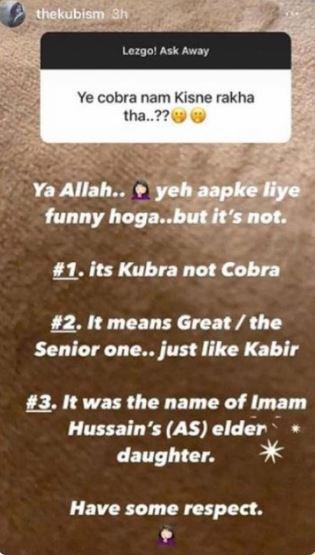 Kubra Khan Educates A Netizen Who Made Fun Of Her Name