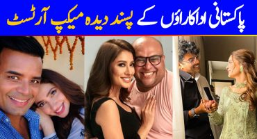 Favorite Make-up Artists of Top Pakistani Actresses