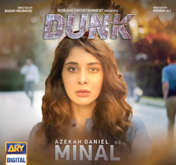 """Is """"Dunk"""" Azekah Daniel's Last Project?"""