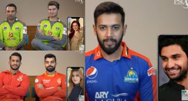Pakistani Cricketers Guessing The Celebrities - PSL Edition