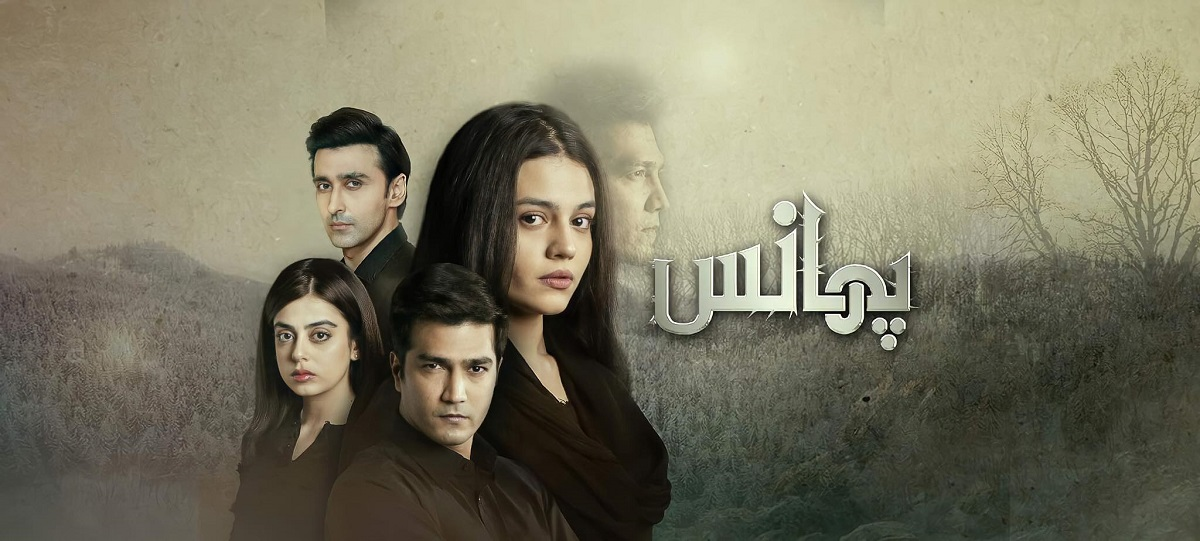 Do Current Issue-Based Pakistani Dramas Fit The Bill