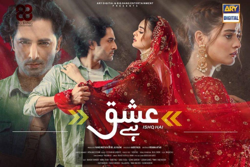 Minal Khan & Danish Taimoor Starrer Ishq Hai First Look