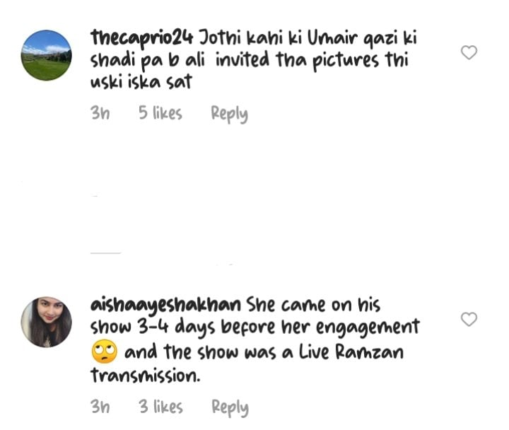 Fans Don't Believe Saboor Aly's Claim About Her Relationship With Ali Ansari