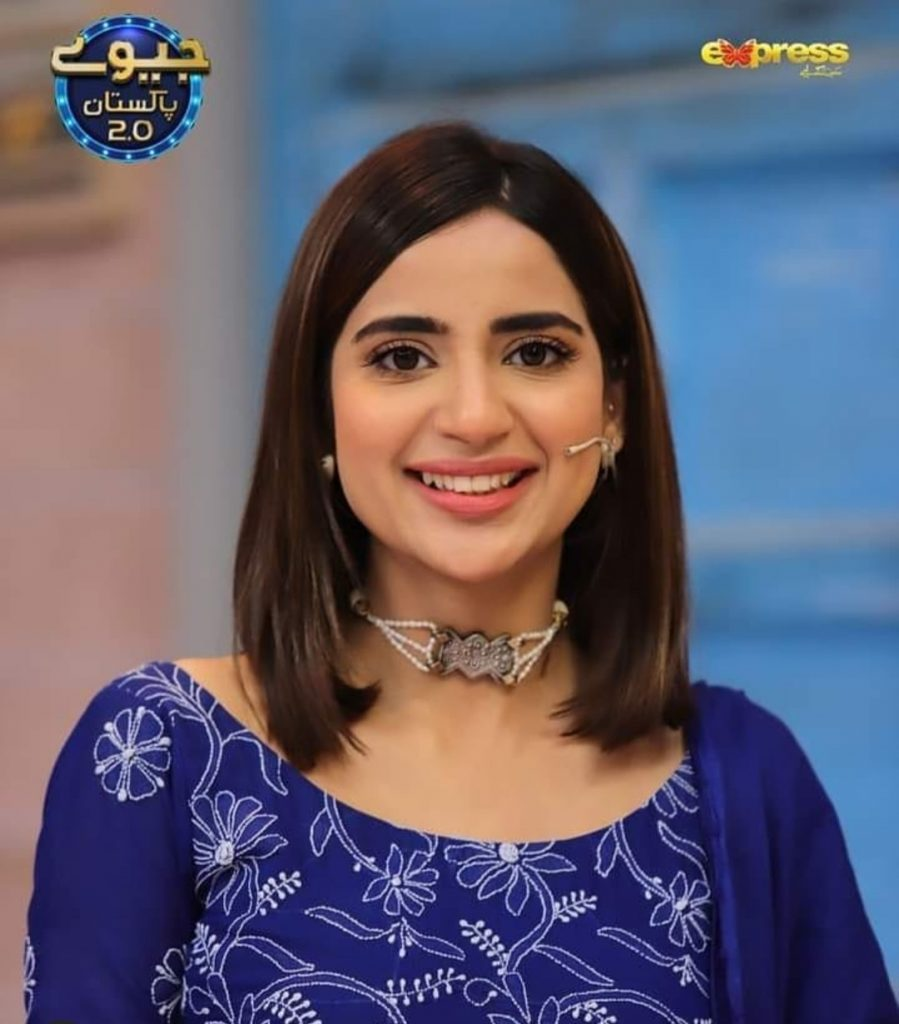 Saboor Aly Talked About Her Viral Video Clip From Aamir Liaquat's Show