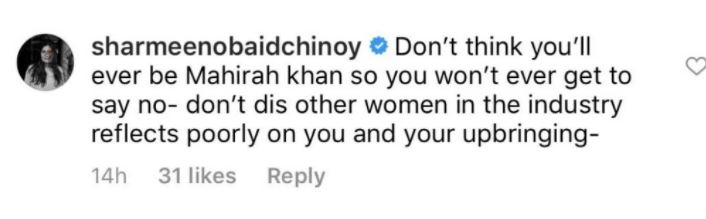 Sharmeen Obaid Has Lashed Out At Sonya Hussyn