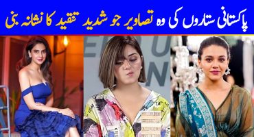 Most Criticized Recent Pictures of Pakistani Celebrities