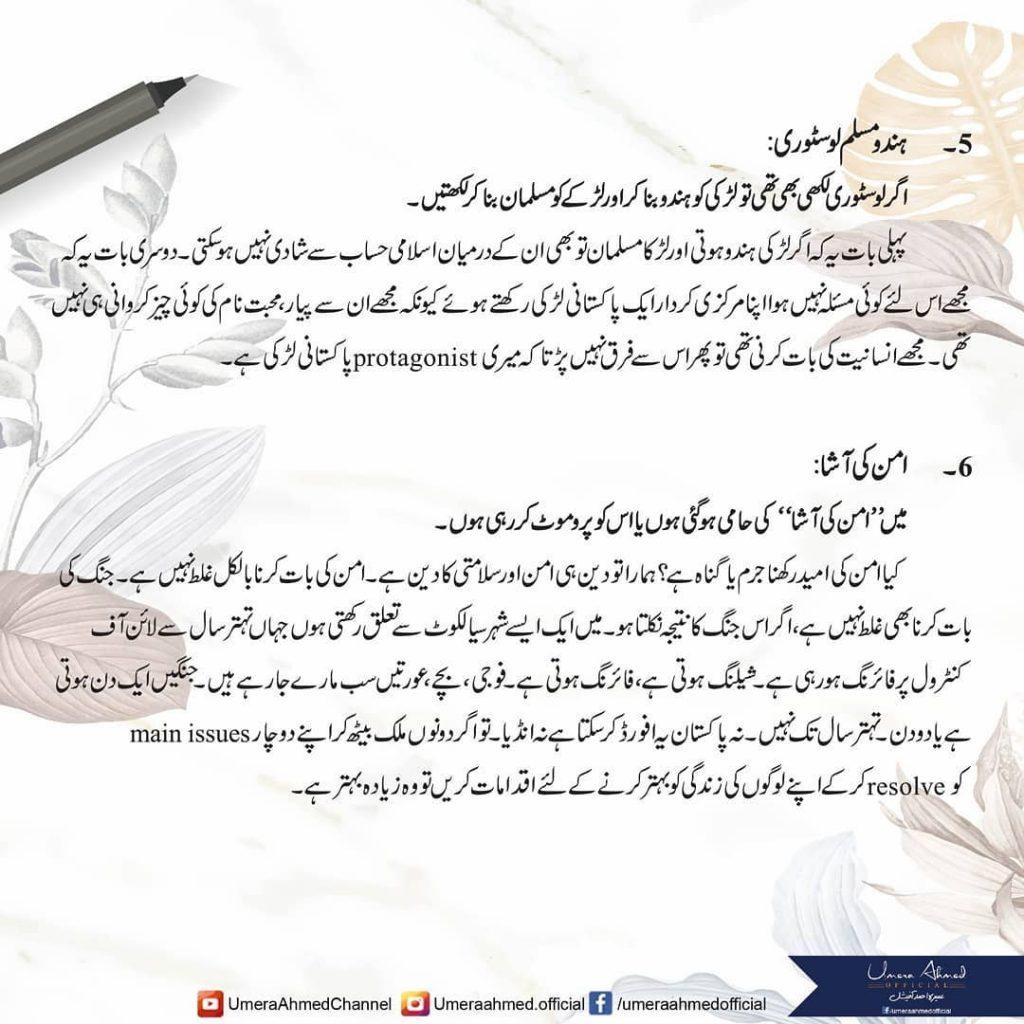 Umera Ahmed Addresses All Objections Regarding Dhoop Ki Deewar