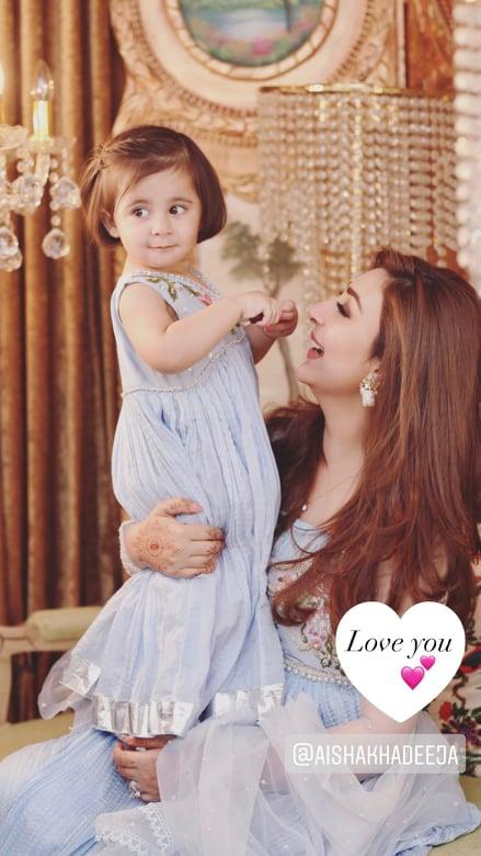 Adorable Pictures Of Aisha Khan With Her Daughter Mahnoor Uqbah Malik