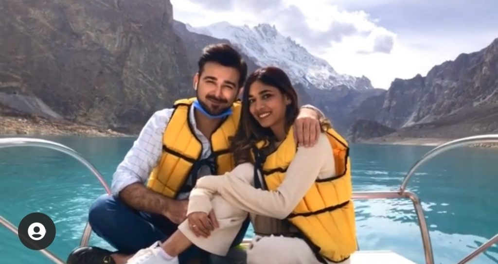 Sanam Jung's Sister Amna Jung Pictures With Husband