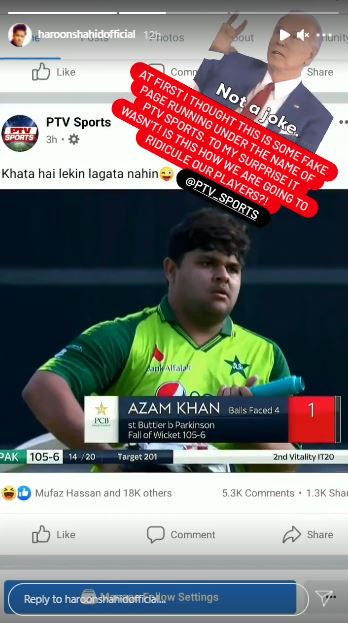 Pakistani Celebrities Call Out National TV Channel For Body-Shaming Cricketer Azam Khan