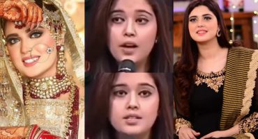 Kanwal Aftab Old Video Went Viral - Public Reaction