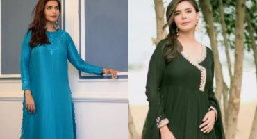 Fans Supported Nida Yasir On A Recent Event