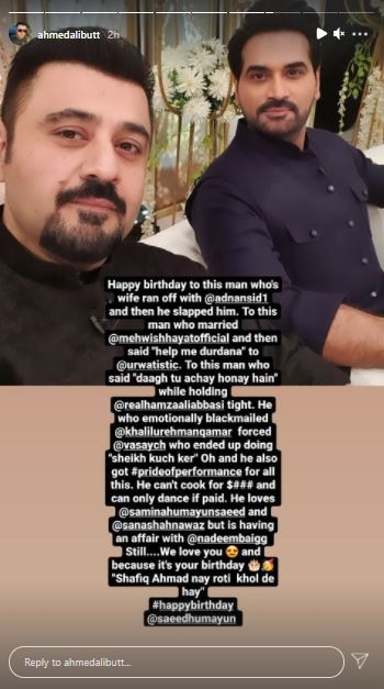 Celebrities Extended Sweet Birthday Wishes To Humayun Saeed