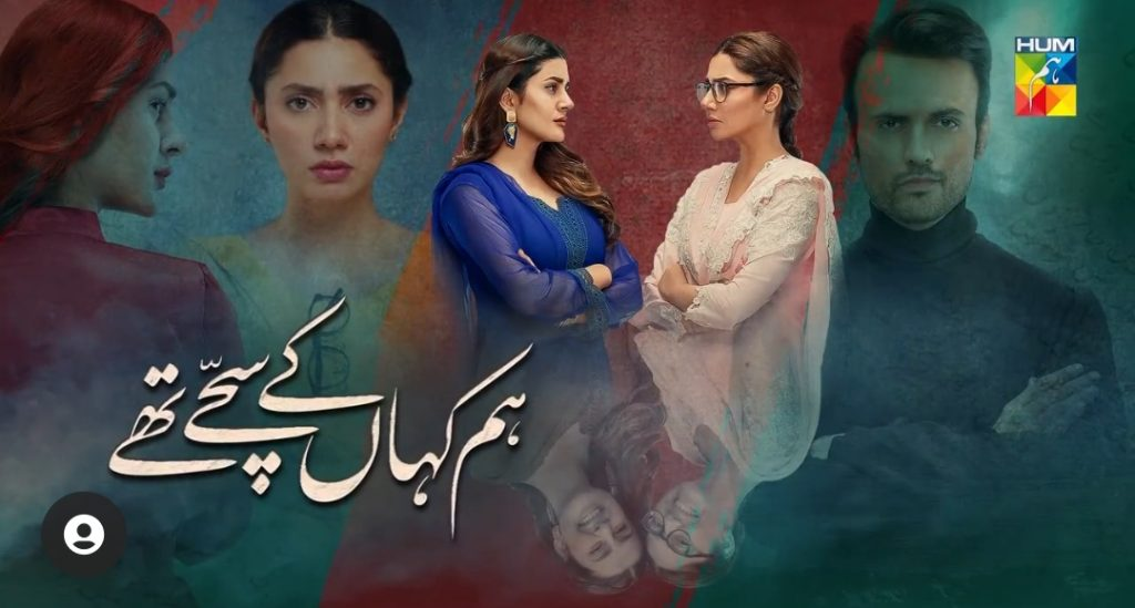 Teasers Of Hum Kahan ke Sachay Thay Are out Now