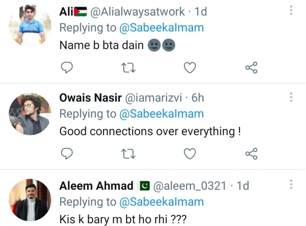 Why Is Sabeeka Imam Unhappy With Azaan Sami Khan