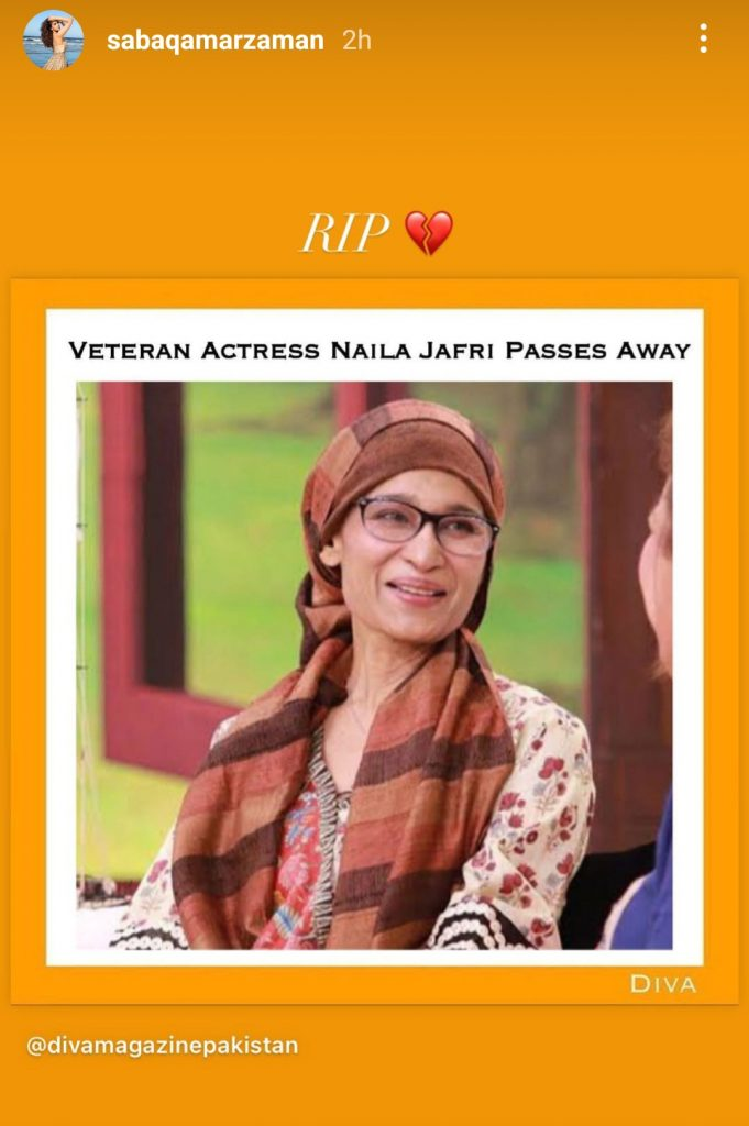 Tv Actress Naila Jaffery Passes Away