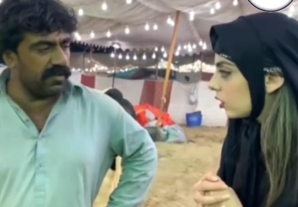 Yashma Gill On Animal Hunt For Eid - Videos