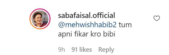 Saba Faisal Slams Netizen For Repeatedly Asking About Her Daughter In Law