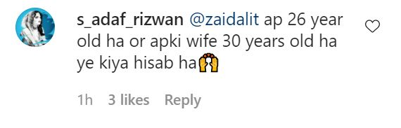 People Are Surprised As Zaid Ali Celebrated Wife's 30 Birthday