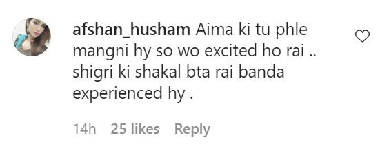 People Compare Aima Baig With Shahbaz Shigri's First Wife