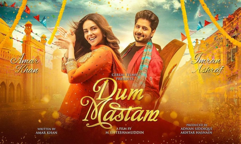 """First Poster Of Upcoming Film """"Dum Mastam"""" Is Out Now"""