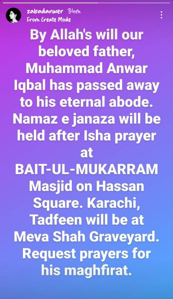 Senior Actor Muhammad Anwar Iqbal Has Passed Away