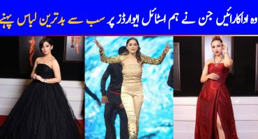 Worst Dressed Actresses At Hum Style Awards 2021