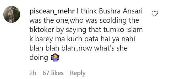 Bushra Ansari Being Bashed By Netizens After Her Recent Dance Video