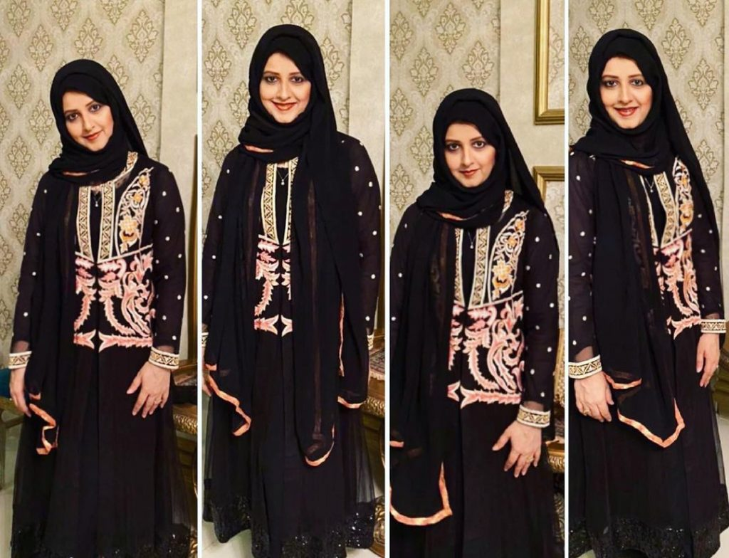 Syeda Bushra Iqbal Latest Pictures With Children
