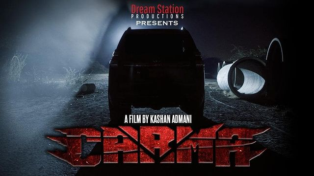 Upcoming Feature Film Carma's Trailer Out- Public Reaction
