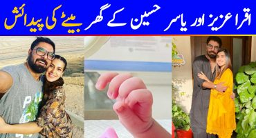 Yasir Hussain And Iqra Aziz Blessed With A Baby Boy