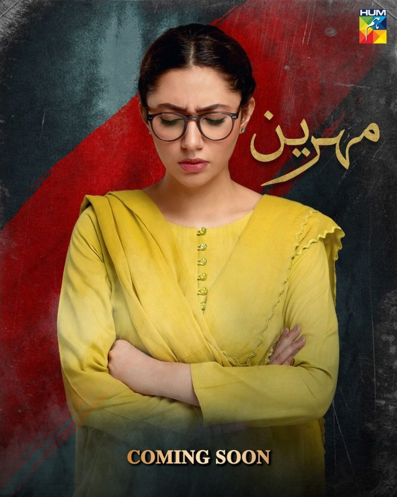 Netizens' Opnion On Casting Mahira Khan In Hum Kahan Ke Sachay Thay