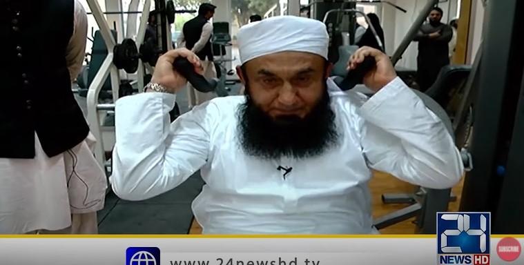 Maulana Tariq Jamil Shared The Secret Behind His Fitness