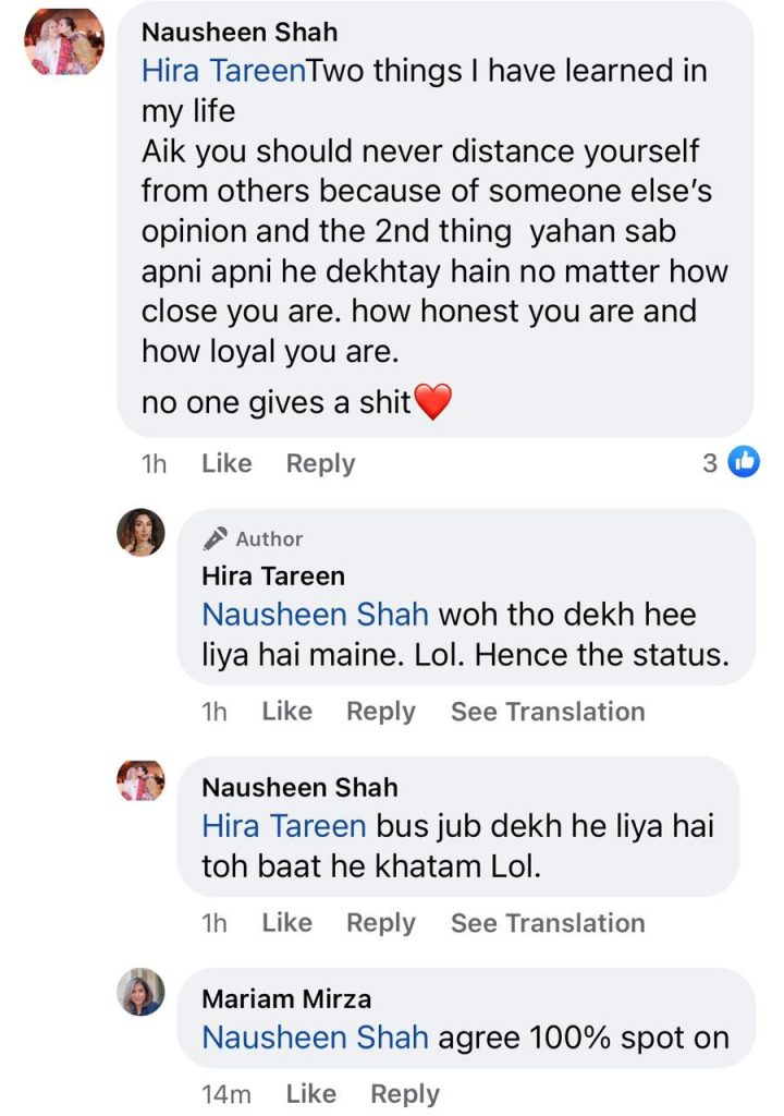 Hira Tareen Erupted At The Hypocrisy Of Industry - Nausheen Shah's Response