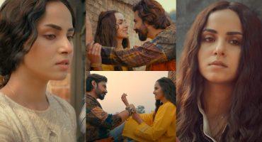"New Song ""Karam"" Starring Nimra Khan And Wali Hamid Ali Khan Is Out Now"
