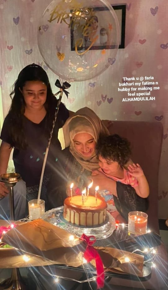 Noor Bukhari Gets A Wonderful Birthday Surprise From Family