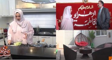 Noor Bukhari Gave A Tour Of Her Beautiful House