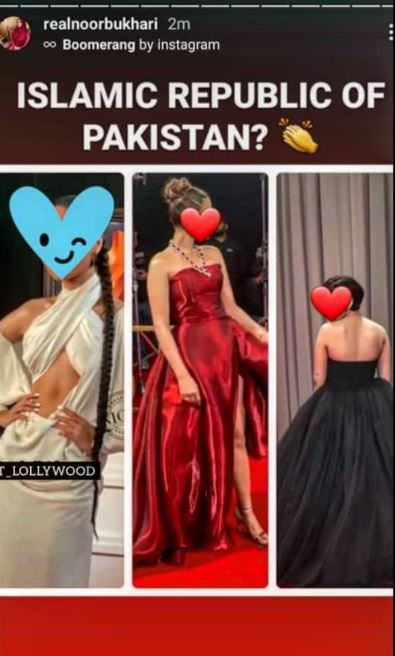 Noor Bukhari Disappointed With Dressing Style Of Female Celebrities At HSA 2021