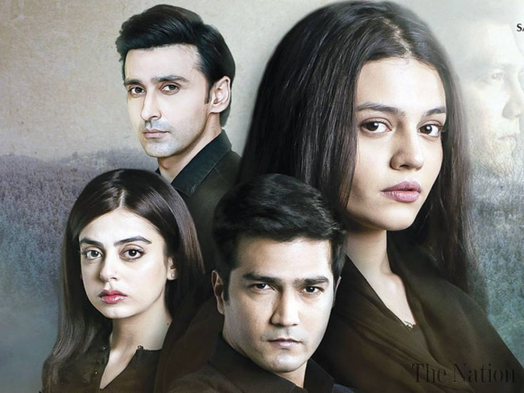 Public's Take On The Powerful Last Episode Of Drama Serial Phaans