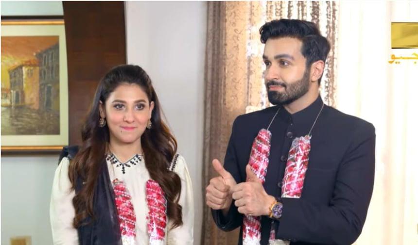Telefilm Romantic Razia Added The Perfect Dose Of Laughter This Bari Eid!
