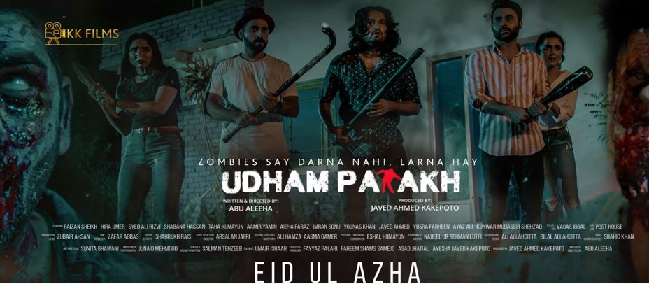 Upcoming Film Udham Patakh's Official Trailer Is Out Now