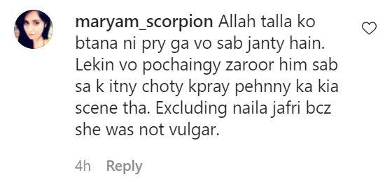 Yasir Hussain's Comment After Naila Jaffri's Death Sparks Criticism