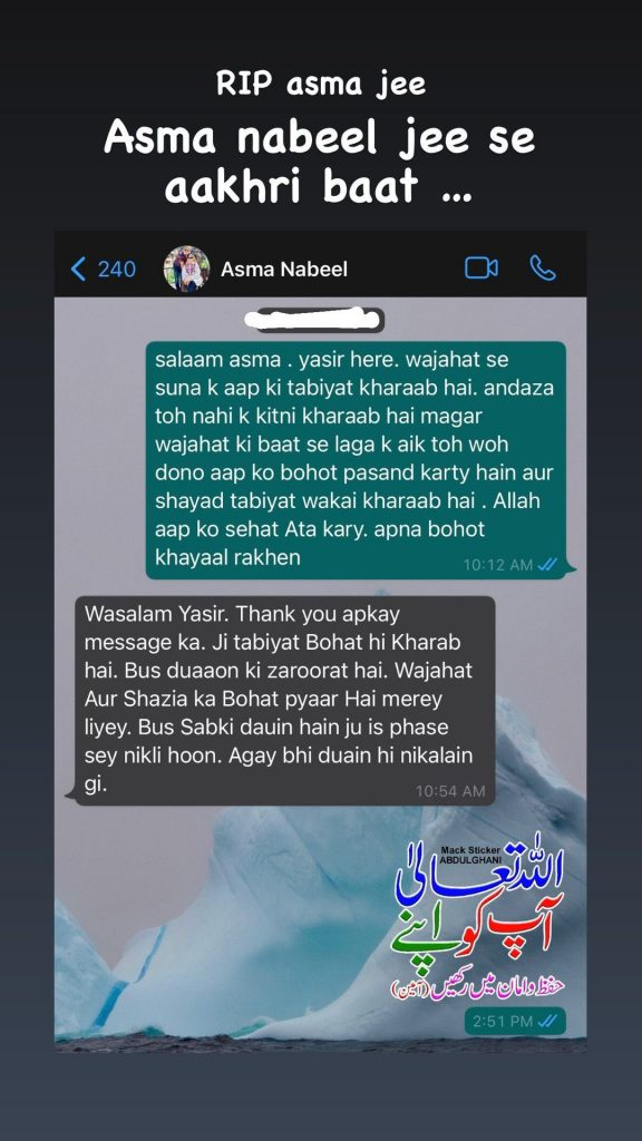 Yasir Hussain Shares His Last Chat With Asma Nabeel