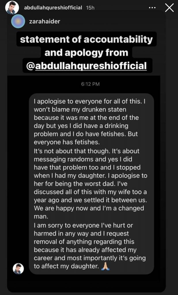 Abdullah Qureshi Apologizes For His Problematic Behavior