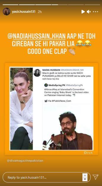 Celebrities Comments On Abrar-ul-Haq's Recent Statement