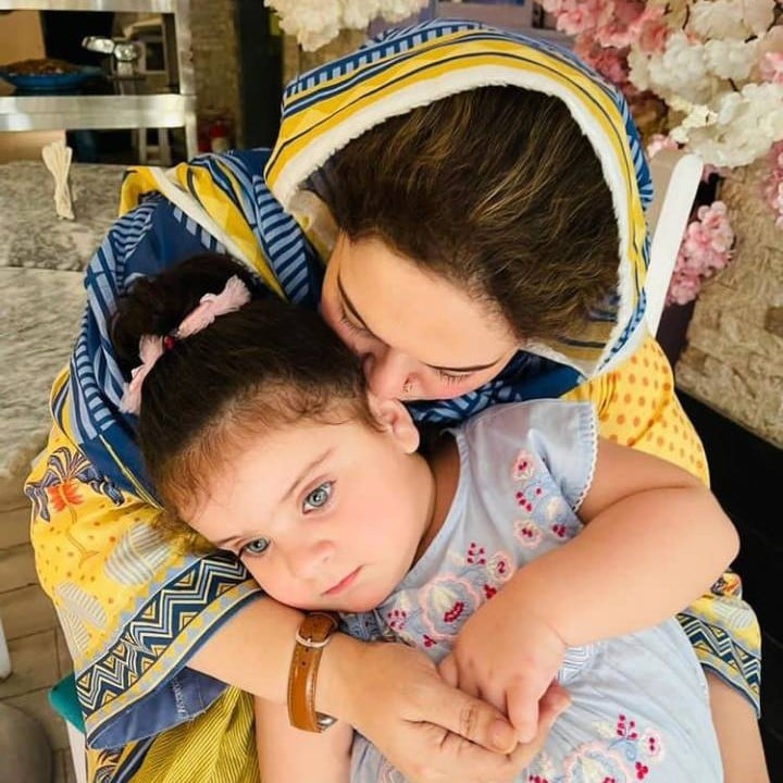 Latest Adorable Pictures Of Amal Muneeb Butt