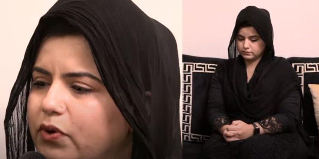 Ayesha Akram's Statement About TikTok- Old Video Resurfaced