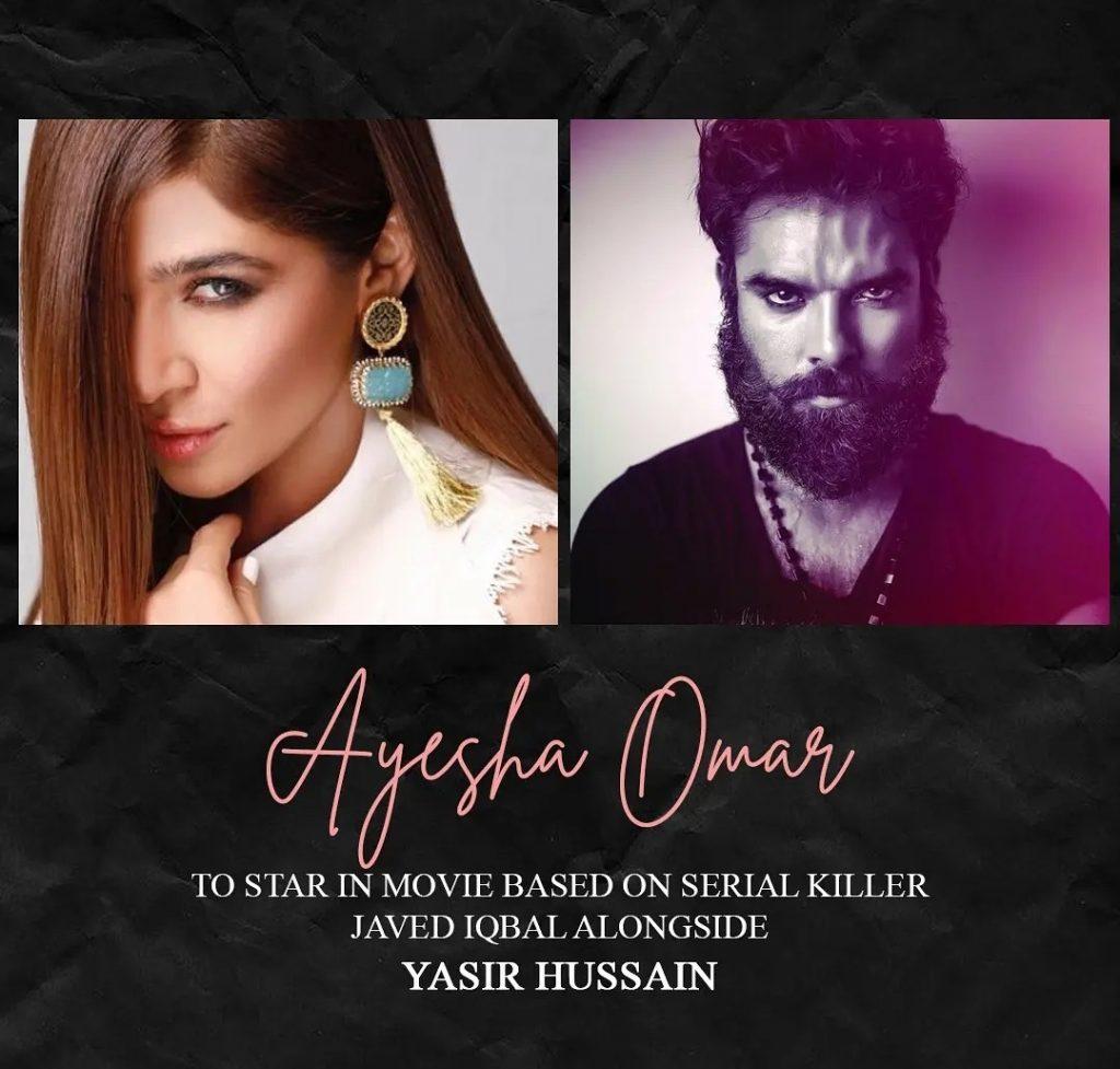 Ayesha Omar And Yasir Hussain Doing A Film Together