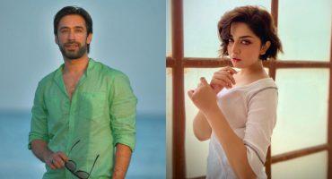 Ali Rehman Khan To Star Alongside Alizeh Shah In Upcoming Drama Serial
